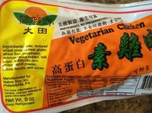 Vegetarian Chicken!